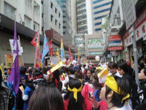 Suasana Saat BMI Hong Kong melakukan aksi didepan KJRI Hong Kong, salah satu tuntutan mereka adalah penolakan sistem dalam jaringan (daring/online) dan Surat Edaran (SE 2524)