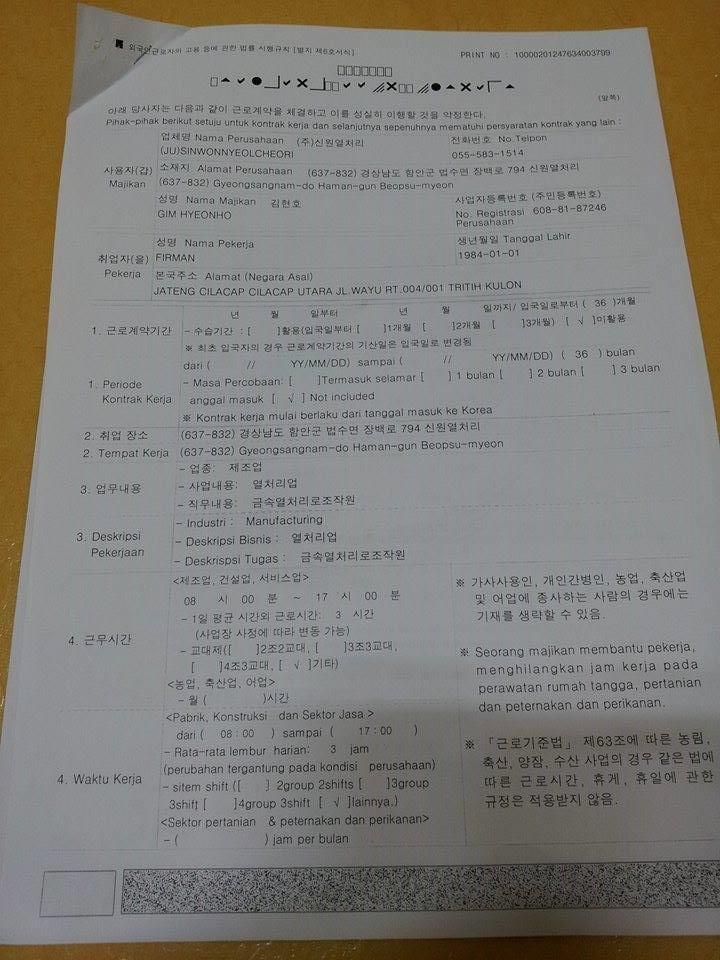 Kontrak Kerja Buruh Migran Korea Selatan Pusat Sumber Daya Buruh Migran