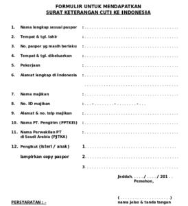 Formulir untuk Mendapatkan Surat Keterangan Cuti yang Kini Tak Lagi Diterbitkan