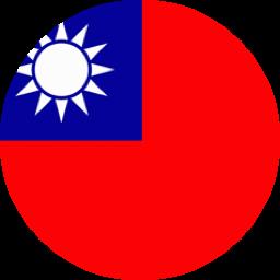 Ilustrasi Bendera Taiwan