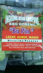 Produk Ayam Kampung Madu Buatan Supini/Tia