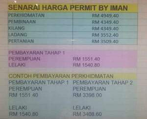 Biaya proses Re-hiring akan tetap membebani TKI, karena tidak ada kepastian mekanisme yang memaksa biaya ini dibayar majikan di Malaysia
