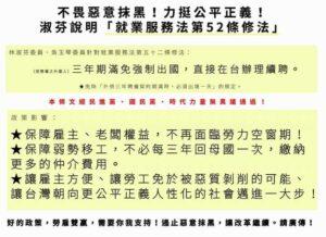 Informasi Perpanjangan Kontrak Taiwan