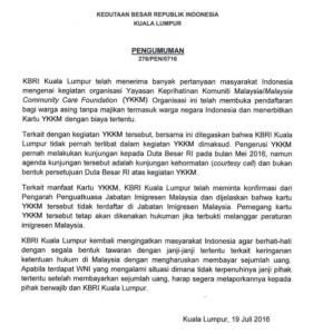 Pengumuman KBRI Kuala Lumpur tentang Kartu YKKM