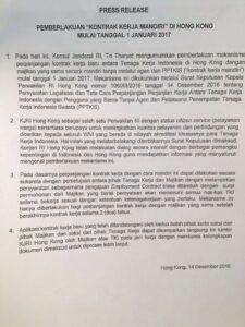 Press Release Kontrak Mandiri Pekerja Migran Hong Kong