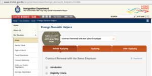 Web Imigrasi Hong Kong http://www.immd.gov.hk/eng/services/visas/foreign_domestic_helpers.html#b