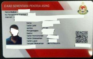 Contoh E Kad yang Dikeluarkan oleh Jabatan Imigresen Malaysia